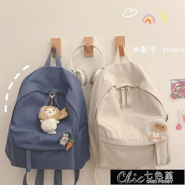 後背包 ins書包女韓版ulzzang高中大學生簡約百搭後背包【歡樂過新年】