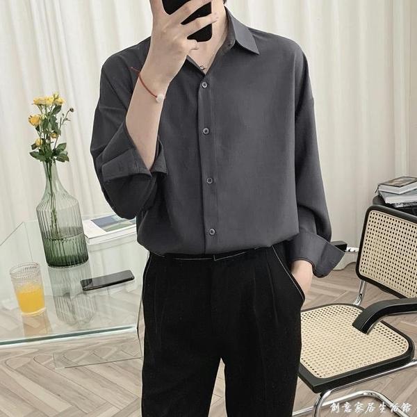 黑色襯衫男長袖韓版潮流帥氣dk男士外套春秋季休閒男裝免燙白襯衣 創意家居