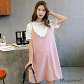 漂亮小媽咪 韓國兩件式洋裝 【D2027UK】 兩件式 短袖 蕾絲 上衣 吊帶裙 孕婦裙 孕婦裝 背心裙