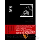 樂器購物網 ►  《鏡夜》典藏鋼琴譜集  (附贈伴奏CD)
