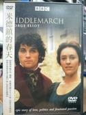 挖寶二手片-Z86-056-正版DVD-電影【米德鎮的春天 雙碟】-BBC 盧弗斯史維爾 茱麗葉歐伯利(直購價)