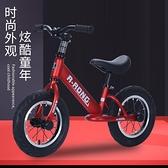 兒童平衡車無腳踏滑行滑步雙輪溜溜1-2-3-6歲幼兒學步寶寶自行車【618店長推薦】