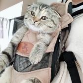 寵物外出包 外出背帶胸前寵物外出便攜包背貓袋狗狗背包出門雙肩裝包jy【快速出貨八折下殺】