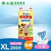 滿意寶寶 活潑寶寶紙尿褲 XL號200片(38+2片x5包)-箱購 大樹