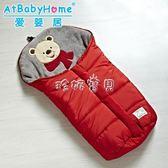 推車睡袋 愛嬰居嬰兒抱被睡袋寶寶多功能推車睡袋保暖外出防風保暖 珍妮寶貝
