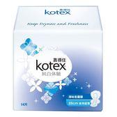 靠得住 純白體驗 衛生棉 淨味紫羅蘭 量多~夜用超薄 28cm (14片)x6包入/組