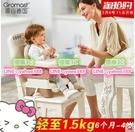 【3C】Gromast便攜式寶寶餐椅兒童餐桌椅子多功能嬰兒吃飯可折疊座椅 用餐椅