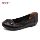 媽媽鞋軟底平跟真皮防滑女鞋單鞋中老年休閒鞋平底老人鞋舒適皮鞋 玫瑰