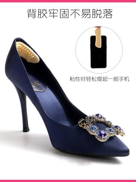 防磨貼 4d足跟貼 防掉鞋 鞋貼后跟貼防磨腳加厚不跟腳防掉跟止滑硅膠薄款