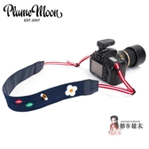 相機背帶 單眼相機背帶寬微單攝影相機肩帶通用型尼康佳能Leica索 4款