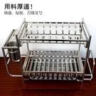加厚304不銹鋼碗架瀝水架碗櫃晾放碗筷碗碟收納架廚房置物架雙層 亞斯藍