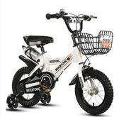 兒童單車小孩童車寶寶男女12-18-20寸單車igo 夏洛特