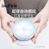 櫥櫃燈 led感應燈 創意USB充電智慧家居床頭燈 櫥櫃燈衛生間牆壁燈  【快速出貨】