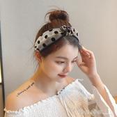 韓國網紅甜美寬邊發卡發箍女少女簡約波點頭箍清新網紗發帶頭飾品 西城