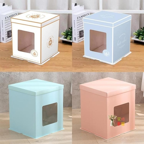 蛋糕包裝盒 生日蛋糕盒6/8/10/12寸加高開窗芭比三合一方形包裝盒子定製