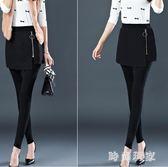 秋冬季加絨加厚假兩件打底褲裙褲女外穿顯瘦包臀裙zzy6470『時尚玩家』