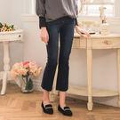 【EIIZO】舒適內刷毛保暖質感牛仔褲(...