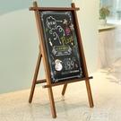 手寫黑板支架木質展架立式落地井字海報架廣告架子木制廣告展示牌 聖誕節免運