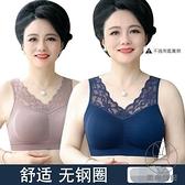 薄款背心式胸罩無鋼圈美背文胸媽媽內衣女中老年人【貼身日記】