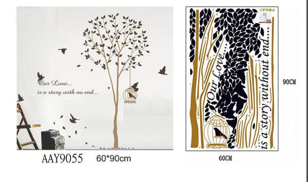 B9055【浪漫咖啡黃金樹】環保創意壁貼