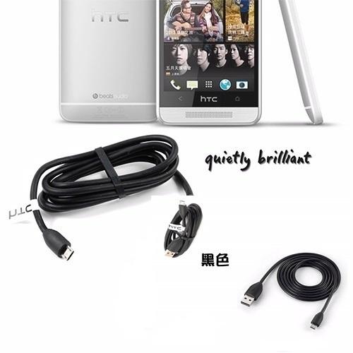 車之嚴選 cars_go 汽車用品【DC M410】HTC Micro USB 轉 USB 原廠充電傳輸線(1m長) 黑色~平行輸入