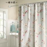 浴簾浴室洗澡掛簾子套裝防水防霉加厚免打孔衛生間門簾隔斷窗簾布【櫻花本鋪】