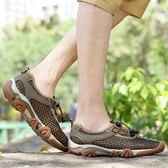 618好康鉅惠男運動戶外鞋防滑登山鞋鏤空網面鞋