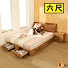 房間組《百嘉美》拼接木紋系列雙人6尺二抽房間組2件組/床頭箱+二抽床底