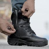 戶外軍迷鞋靴高幫戰術靴特種兵野戰沙漠作戰靴男士軍靴飛行靴軍鞋   LannaS