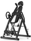 小型倒立機家用倒掛器長高拉伸神器倒吊輔助瑜伽健身長個增高器材CY 安雅家居館