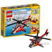 樂高積木樂高創意百變系列31057直升機突擊LEGO積木玩具xw