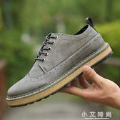 流男鞋子鞋男士休閒增高板鞋布洛克英倫皮鞋 小艾時尚