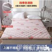 床墊床墊軟墊褥子榻榻米單人1.2米學生宿舍租房專用海綿地鋪睡墊 伊蒂斯女裝 LX