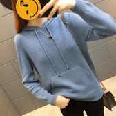 女裝新款連帽針織衫休閑毛衣套頭韓版時尚寬鬆衛衣外套