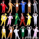 兒童動物演出服裝幼兒園小白兔小雞恐龍獅子小鳥小豬表演衣服卡通 格蘭小舖