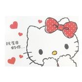 小禮堂 Hello Kitty 橫式生日卡片 祝賀卡 送禮卡 節慶卡 (紅白 摸嘴) 4711717-23434