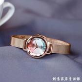 ins風手錶女士款簡約氣質細帶小巧錶盤學生韓版時尚手錶 中秋節全館免運