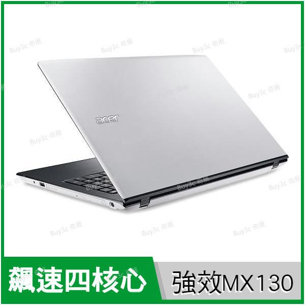 宏碁 acer E5-576G-549C 白【i5 8250/15.6吋/NV MX130 2G獨顯/霧面Full-HD/Win10/Buy3c奇展】