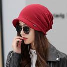 帽子女春秋休閒百搭正韓潮時尚英倫女士新款遮陽帽堆堆帽