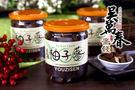 【台南府城。吳萬春蜜餞】優質養生系列 - 正宗麻豆柚子蔘 (300g/盒)