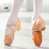 舞鞋北舞女帆布教師鞋帶跟舞蹈鞋軟底練功鞋民族舞瑜伽肚皮舞鞋芭蕾舞 唯伊時尚