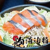 【超值免運】鮮切鮭魚火鍋片3盒組(200公克/1盒)