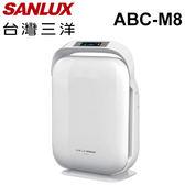 台灣三洋 SANLUX 六重極淨 空氣清淨機 ABC-M8 16坪