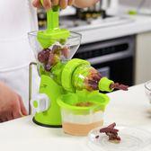 手動榨汁機家用手搖擠橙汁機