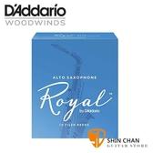 美國 RICO ROYAL 中音 薩克斯風竹片 3.5號 Alto Sax (10片/盒)