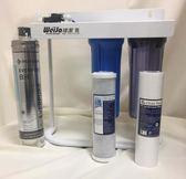愛惠普、 BH2/BH-2濾心,鵝頸,含全套配件三道特惠組