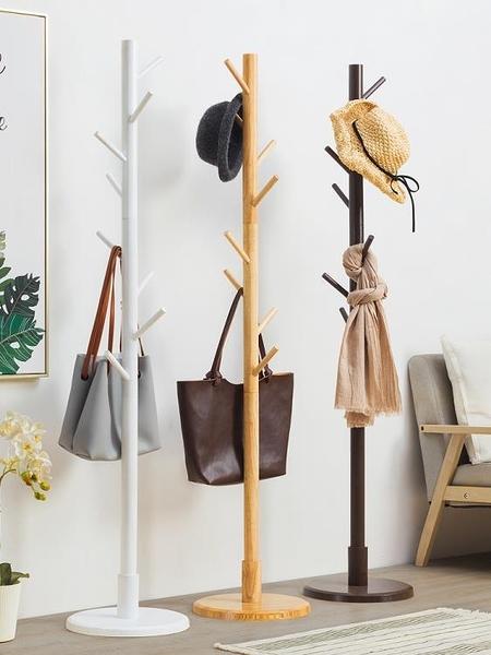 實木衣帽架簡約現代掛衣架子落地簡易臥室衣服置物架家用客廳收納-享家