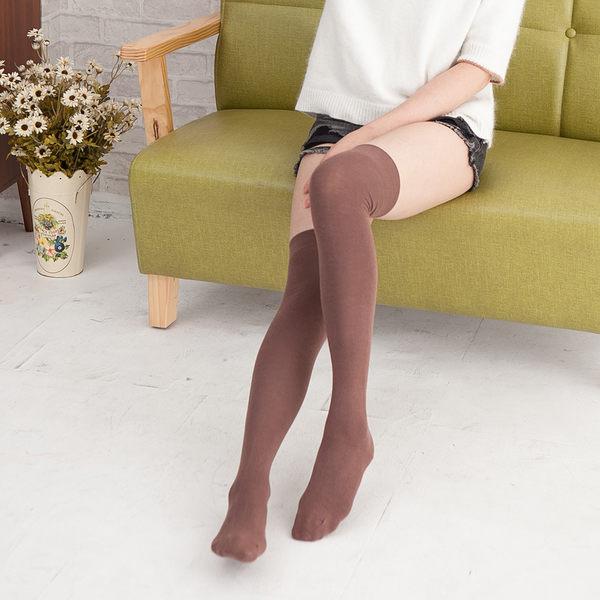 日系高質感膝上襪 (淺咖啡色)