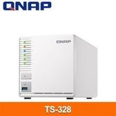 【綠蔭-免運】QNAP TS-328 網路儲存 伺服器