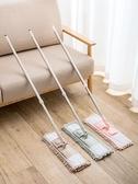 拖把居家家雪尼爾平板拖把家用旋轉懶人地拖干濕兩用地板拖布大號托把【雙十二快速出貨八折】